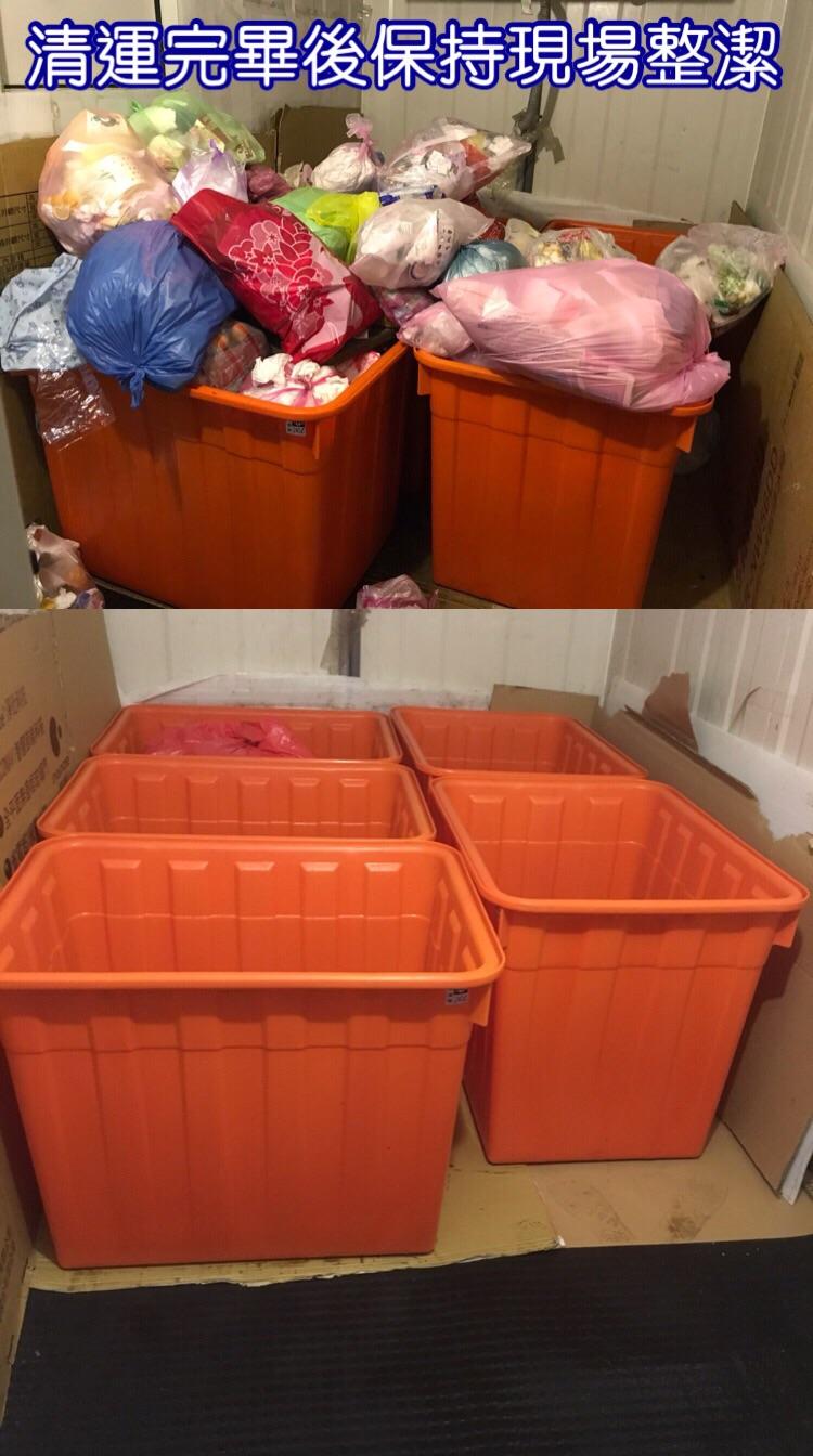 大樓社區垃圾清運,大台北地區垃圾清運,內湖垃圾清運